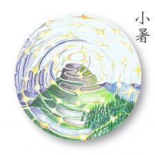 11l21_XiaoShu V2_E01